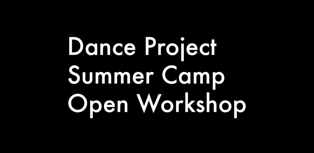 Attakkalari-Summercamp-posters