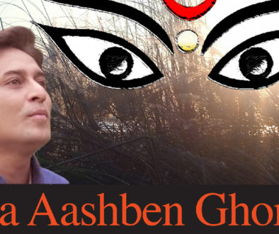 Maa-aashben-ghore-01