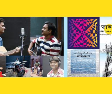 Miloner-daak-cd-covers-01