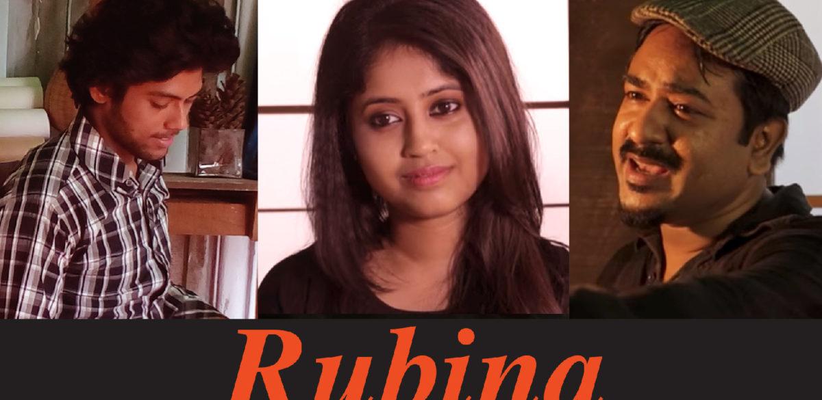 Rubina-01
